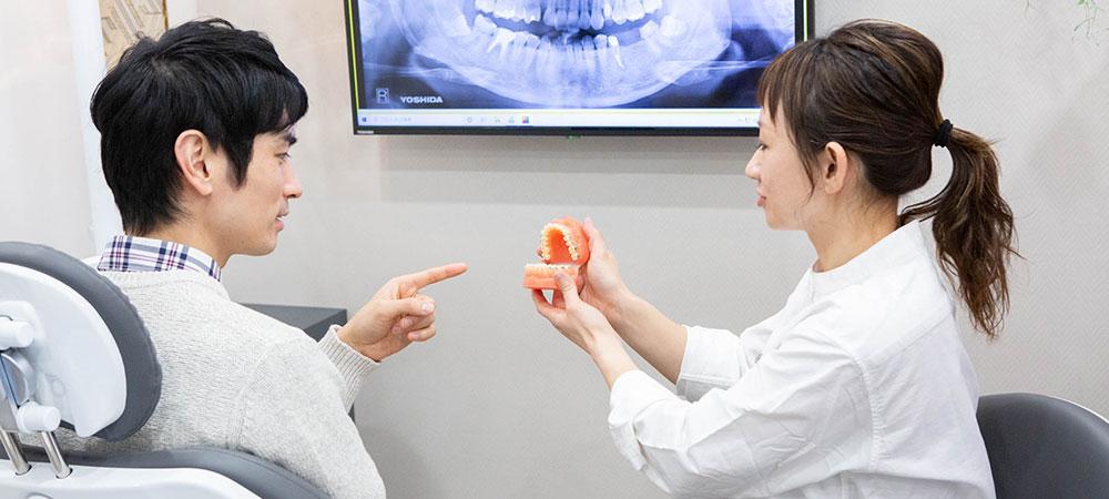 歯を抜かない矯正治療