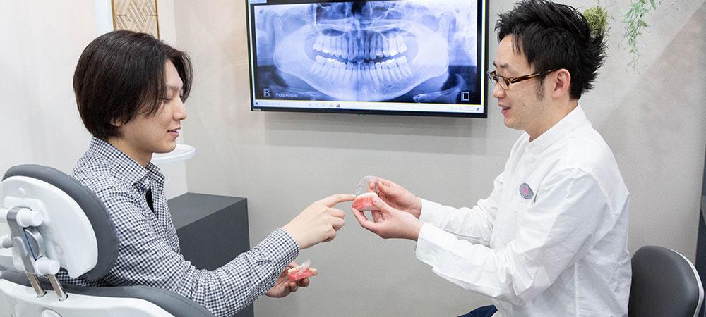 すきっ歯(空隙歯列)治療